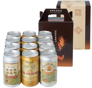 [伊勢角屋麦酒]バラエティセット