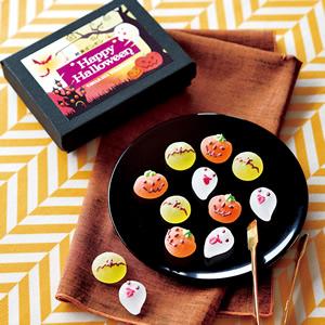 [俵屋吉富] 糖蜜ボンボン Happy Halloween(ハッピーハロウィン) 2箱セット
