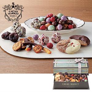 〈カカオマーケット バイ マリベル〉フルーツディップ&チョコレートボールアソートボックス
