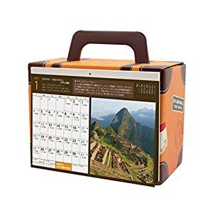 『貯まる』系 貯金箱型カレンダー
