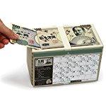 『貯まる』系 貯金箱型カレンダー お札で貯金型
