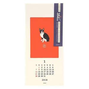 壁掛カレンダー 越前和紙 S 動物柄